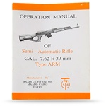 MAADI RIFLE OPERATION MANUAL.