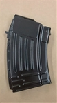 STEEL 10 RD MAGAZINE. 7.62X39. MADE IN SOUTH KOREA. WILL FIT MOST STANDARD AK MODELS.